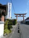 Nabeshima_1