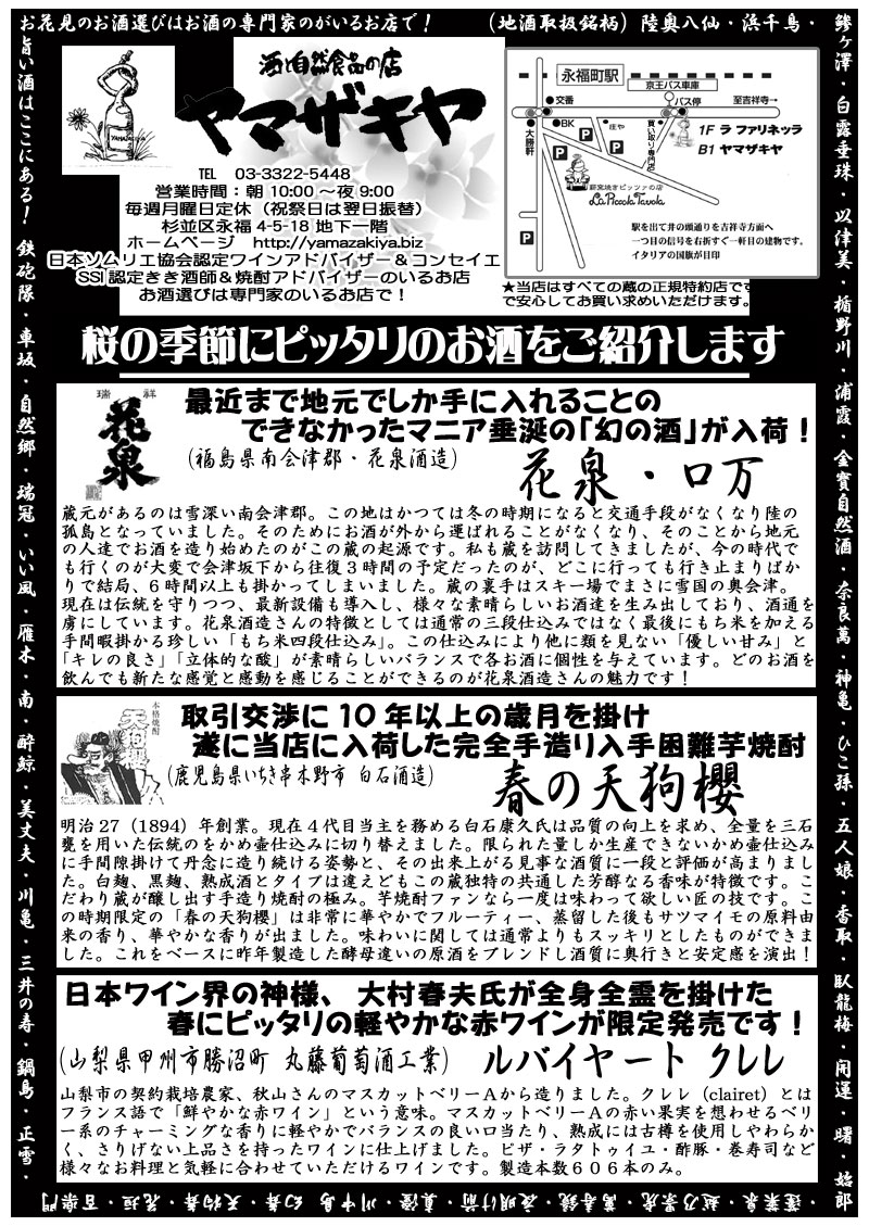 2012_3_30_1_2