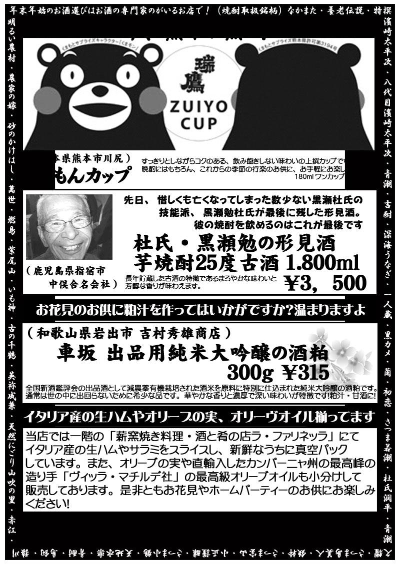 2012_3_30_2_2