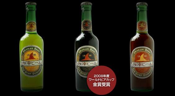 Shonan_beer_img